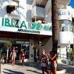 Ibiza JET Apartaments